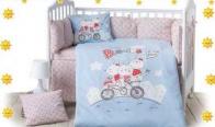 Игра Спечели детски спален комплект 3 части от Бебе Експерт