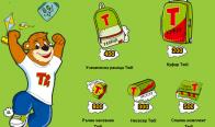 Игра Спечели Куфар, Спален комплект, Ученическа раница, Ръчен часовник или Несесер Tedi