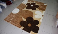 Игра Спечели релефен килим