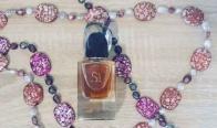 Игра Спечелете аромат Si le parfum на марката ARMANI, 40мл