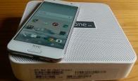 Игра Спечели смартфон HTC ONE A9