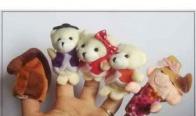 Игра Спечелете комплект кукли за куклен театър за пръсти