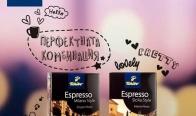 Игра Спечели кафемашина Philips и 80 пакета ароматно кафе Tchibo