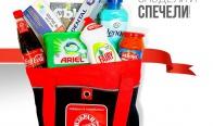 """Игра Спечели една от три торби, пълна с част от продуктите избрани за """"Продукт на годината 2017""""!"""