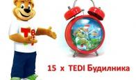 Игра Конкурс за детски рисунки на сокчета TEDI
