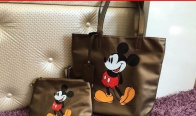 Игра Спечели комплект чанти Мики от Boutique SENSA