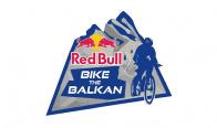 Игра Спечелете 10 планински комплекта от Red Bull Bike the Balkan