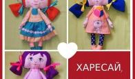 Игра Спечели кукличката, която си предпочел в коментара си