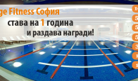Игра Влезте във форма с 30 безплатни карти от Orange Fitness София