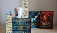 Игра Спечели обновената колекция на Пърси Джаксън + чаша на Трифт шоп и два ръчно изработени книгоразделителя
