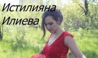 Игра Спечелете рокля, ушита специално за Вас