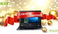Игра Спечелете лаптоп Acer Aspire One AO1