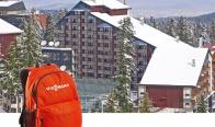 Игра Спечелете ски-уикенд за двама в хотел Рила, Боровец и 5 броя раница Orange Daypack Street