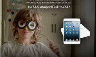 Игра Спечелете iPad mini 4 и кондензен газов котел с WiFi-управление CT100 от BOSCH