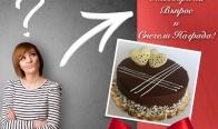 Игра Играй и Спечели Вкусна Торта Рицка
