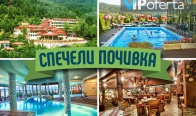 Игра Спечели СПА почивка във Велинград - Парк Хотел Олимп****