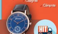 Игра Спечели луксозен часовник Geneva