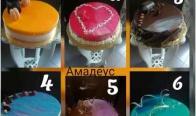 Игра Спечели торта по избор