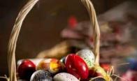 Игра Спечели кошница с 20 пъстри шоколадови яйца за Великден