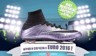 Игра Спечели футболни обувки NIKE MERCURIAL SUPERFLY FG