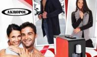 Игра Спечелете Кафе машина Caffe D'italia Chikko, Дамско Сако Арин и Мъжка Жилетка с качулка