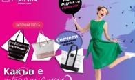 Игра Разбери кой е твоят стил в пазаруването и спечели страхотни награди от верига магазини Mania!