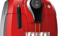 Игра Спечелете тази страхотна кафемашина Philips