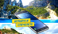 Игра Спечелете Смартфон SAMSUNG Galaxy J5 2016