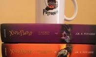 Игра Спечели поредицата на Хари Потър с твърди корици + оригинална Хари Потър чаша