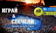 Игра Играй и спечели с Tennis.bg по време на Australian Open