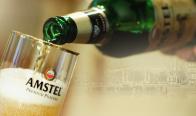 Игра Спечелете 100 чаши Amstel Premium Pilsener