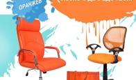 Игра Спечели мебел по избор в цвета на месеца