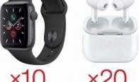 Игра Спечелете 10 броя Apple Watch Series 5 и 20 броя AirPods Pro