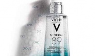 Игра Спечели най-новия продукт Vichy Minéral