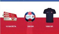 Игра Спечелете билети за мач на Арсенал, 500 футболни топки и 1000 тениски