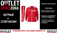 Игра Спечели мъжки спортен комплект Adidas FC Bayern Munchen