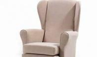 Игра Спечели красиво и стилно кресло Алекс