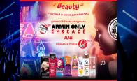 Игра Спечелете 10 двойни VIP билета за концерта на Armin Only Embrace и 50 слушалки Philips