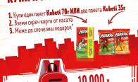Игра Спечелете 1000 раници и 10000 вафли Motto от Kubeti