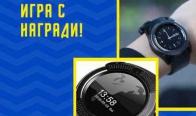 Игра Спечелете 2 x Smart watch V8 imprоved 2019