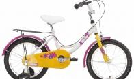 "Игра Спечелете детски велосипед Leader 18"""