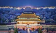 Игра Спечелете пътешествие за двама до Пекин