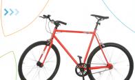 Игра Спечели колело Fixie от Mymall
