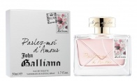 Игра Спечелете новия парфюм на Galliano