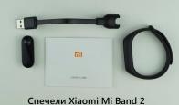 Игра Спечелете чисто нова смарт гривна Xiaomi Mi Band 2