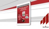 Игра Спечелете Apple iPad Mini 4 и още куп награди!