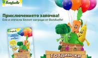 """Игра Спечелете 6000 плюшени играчки и 6000 детски книжки Bonduelle """"Приключения в градината"""""""