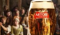 Игра Спечелете 200 бокала с гравирано послание от Stella Artois