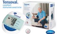 Игра Спечелете апарат за измерване на кръвно налягане Tensoval Comfort