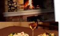 Игра Спечелете романтична вечеря на Св. Валентин